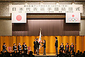 Japan National Team Organization Ceremony for the 6th East Asian Games Tianjin