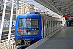 Estação do metrô Santo Amaro. São Paulo. 2007. Foto de Juca Martins.