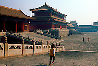 Imperial Palace, The Forbidden City, Beijing, China