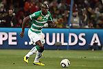 20 JUN 2010: Guy Demel (CIV). The Brazil National Team defeated the C'ote d'Ivoire National Team 3-1 at Soccer City Stadium in Johannesburg, South Africa in a 2010 FIFA World Cup Group G match.