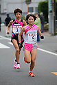 Yuri Kano (Shiseido), NOVEMBER 3, 2011 - Ekiden : East Japan Industrial Women's Ekiden Race at Saitama, Japan. (Photo by Toshihiro Kitagawa/AFLO)