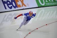 SCHAATSEN: SALT LAKE CITY: Utah Olympic Oval, 15-11-2013, Essent ISU World Cup, 500m, Ching-Yang Sung (TPE), ©foto Martin de Jong
