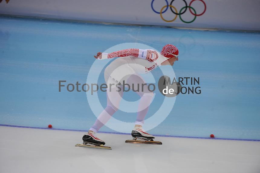 OLYMPICS: SOCHI: Adler Arena, 15-02-2014, Men's 1500m, Ivan Skobrev (RUS), ©photo Martin de Jong