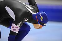 SCHAATSEN: HEERENVEEN: Thialf, World Cup, 03-12-11, 500m B, Ki-Ho Lee KOR, ©foto: Martin de Jong