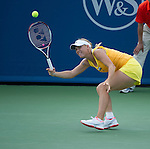 Caroline Wozniacki (DEN) loses  at the Western and Southern Financial Group Masters Series in Cincinnati on August 17, 2012