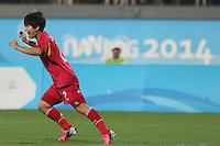 Nanjing 2014 Futbol Femenino Final China vs Venezuela
