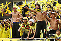 Kashiwa Reysol Fans (Reysol), December 3, 2011 - Football : 2011 J.LEAGUE Division 1, 34th Sec match between Urawa Red Diamonds 1-3 Kashiwa Reysol at Saitama Stadium 2002, Kanagawa, Japan. (Photo by Daiju Kitamura/AFLO SPORT) [1045]