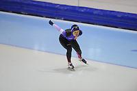SCHAATSEN: HEERENVEEN: Thialf, 4th Masters International Speed Skating Sprint Games, 25-02-2012, Tomoko Wakazuki (F30) 2nd, ©foto: Martin de Jong