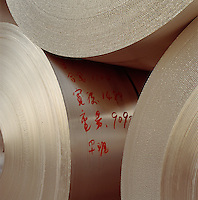 Aluminium/aluminum rolls for re-processing into foil. Shanghai production plant, China.  Marked in Chinese characters..