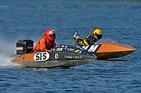 51-S,        (Outboard runabouts)
