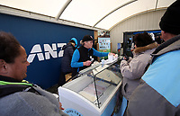 ANZ Bank - Fielddays 140617