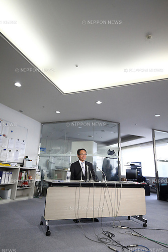Takeshi Okada (JPN),<br /> APRIL 1, 2016 - Football / Soccer :<br /> Japan Football Association's new vice president Takeshi Okada talks to the media at JFA House in Tokyo, Japan.<br /> (Photo by Shingo Ito/AFLO SPORT)