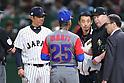Hiroki Kokubo (JPN), <br /> MARCH 7, 2017 - WBC : <br /> 2017 World Baseball Classic <br /> First Round Pool B Game <br /> between Japan 11-6 Cuba <br /> at Tokyo Dome in Tokyo, Japan. <br /> (Photo by YUTAKA/AFLO SPORT)