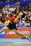 Akane Yamaguchi (JPN), SEPTEMBER 22, 2013 - Badminton : Yonex Open Japan 2013 Women's Singles final at Tokyo Metropolitan Gymnasium, Tokyo, Japan. (Photo by Yusuke Nakanishi/AFLO SPORT) [1090]
