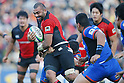 Japan Rugby Top League 2015-2016 : Toshiba Brave Lupus 17-17 Panasonic Wild Knights