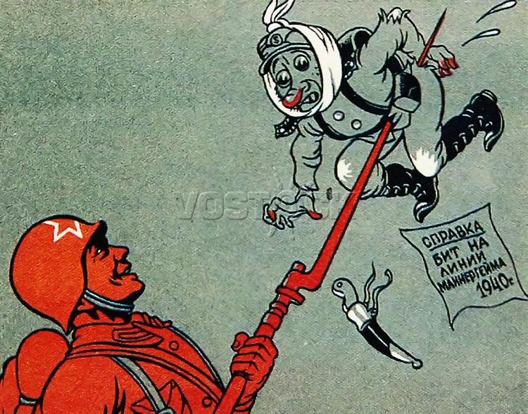Poster of the soviet-finnish war. Reference: bit on the line Mannerheim, 1940. / Плакат времен Советско-Финской войны. Справка: бит на линии Маннергейма, 1940 год. Кукрыниксы.