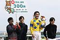 Horse Racing: Hanshin 3R at Hanshin Racecourse