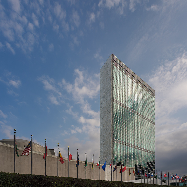 United Nations Building<br />