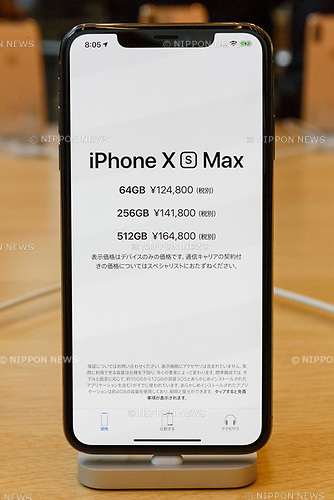 A sample of the new iPhone XS Max on display at the Apple Store in Omotesando on September 21, 2018, Tokyo, Japan. Apple fans lined up patiently in the early morning rain to get the new iPhone models (XS and XS Max) and the new iWatch (Series 4). The new iPhone XS costs JPY 112,800 for the 64 GB model, the iPhone XS Max costs JPY 124,800 JPY for the 64 GB model, and iWatch Series 4 costs JPY 45,800. (Photo by Rodrigo Reyes Marin/AFLO)