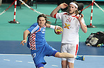 25.01.2013 Barcelona, Spain. IHF men's world championship, Semi-final. Picture show Ivan Cupic  in action during game between Spain vs Slovenia at Palau St. Jordi