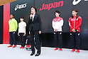 (L-R)  Lomano Lemeki, Yuki Tenma, Seiko Hashimoto, Ryohei Kato, Saori Yoshida (JPN), MAY 26, 2016 - : A press conference about presentation of Japan national team official sportswear for Rio de Janeiro Olympics 2016 in Tokyo, Japan. (Photo by Sho Tamura/AFLO SPORT)