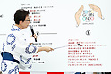 Ichiro Furutachi, <br /> JULY 24, 2017 : <br /> Event for Tokyo 2020 Olympic and Paralympic games is held <br /> at Toranomon hills in Tokyo, Japan. <br /> &quot;TOKYO GORIN ONDO&quot; will be renewed as &quot;TOKYO GORIN ONDO - 2020 -&quot;.<br /> (Photo by Yohei Osada/AFLO SPORT)