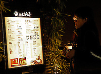 The Kujiraya (Whale) Restaurant in Shibuya, Tokyo Japan. The Restaurant is one of a few that serve exclusively whale meat in Tokyo..20 Nov 2007