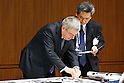 Thomas Bach practices Japanese calligraphy, OCTOBER 20, 2016 : International Olympic Committee (IOC) President Thomas Bach gave a special lecture at the conference of Tsukuba International Academy for Sport Studies (TIAS) in Tokyo, Japan. (Photo by Sho Tamura/AFLO SPORT)