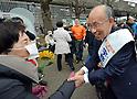 Kenji Utsunomiya campaign rally