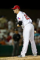 Justin Miller (25) of the Frisco RoughRiders on the mound during a game against the North All-Stars 2011 in the Texas League All-Star game at Nelson Wolff Stadium on June 29, 2011 in San Antonio, Texas. (David Welker / Four Seam Images)..