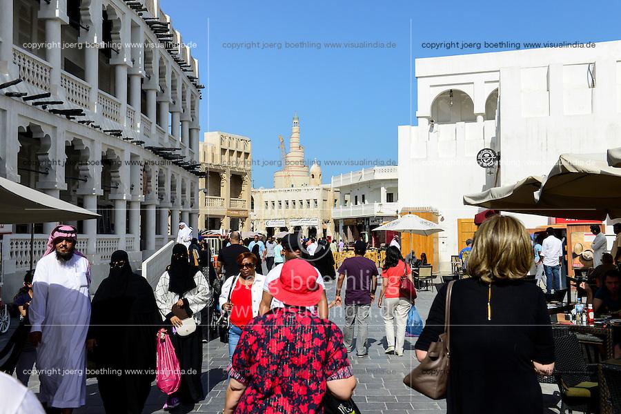 QATAR, Doha, bazar Souq Waqif and Fanar, Qatar Islamic Culture Center / KATAR, Doha, Basar Souk Wakif und Moschee und FANAR (Qatar Islamic Cultural Center)