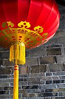Yangzhou, Jiangsu, China.  Traditional Red lantern in family Residence, Ge Gardens.
