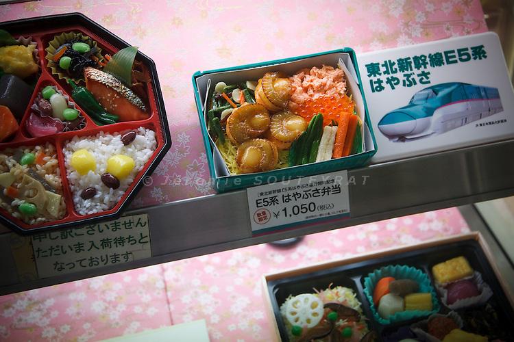 Tokyo, October 17 2011 - Ekiben (lunch box sold at japanese train stations) at Tokyo station.