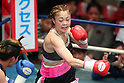 Boxing: Women's 6R 48.5kg weight Non-title bout