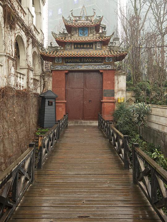 Main Entrance, French Naval Barracks, Chongqing (Chungking).