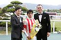 Horse Racing : Kokura Nisai Stakes 2016