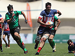 Rugby 2019 Test Match Chile vs Portugal