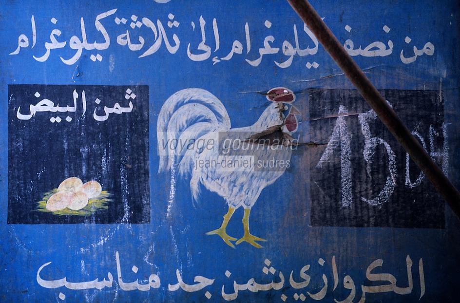 Afrique/Maghreb/Maroc/El-Jadida : Dans les souks - Détail de l'enseigne d'un marchand de volaille
