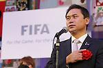 Norio Sasaki (JPN), DECEMBER 27, 2011 - Football / Soccer : Japanese Head Coach Norio Sasaki speeachs during Celebration party for FIFA Women's World Cup Champion at Tokyo Dome City in Tokyo, Japan. (Photo by Yusuke Nakanishi/AFLO SPORT) [1090]