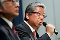 Japan Post Holdings Co. Director Kunio Yokoyama speaks during a news conference at the company headquarters on April 25, 2017, Tokyo, Japan. Japan Post Holdings reported a deficit of 40 billion yen for the fiscal year ending in March 2017 after deciding to write off JPY 400,000 billion from the value of its Australian Toll Holdings Ltd. unit. The company announced that it will cut 1,700 jobs at Toll by March 2018. (Photo by Rodrigo Reyes Marin/AFLO)