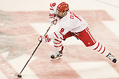 Ryan Cloonan (BU - 8) - The Boston University Terriers tied the visiting Providence College Friars 2-2 on Saturday, December 3, 2016, at Agganis Arena in Boston, Massachusetts.