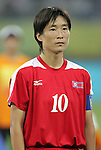 09 August 2008: Ri Kum Suk (PRK).  The women's Olympic soccer team of Brazil defeated the women's Olympic soccer team of North Korea 2-1 at Shenyang Olympic Sports Center Wulihe Stadium in Shenyang, China in a Group F round-robin match in the Women's Olympic Football competition.