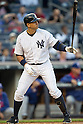 Alex Rodriguez (Yankees),<br /> MAY 22, 2015 - MLB : Alex Rodriguez of the New York Yankees at bat during the Major League Baseball game at Yankee Stadium in Bronx, New York, USA.<br /> (Photo by Thomas Anderson/AFLO) (JAPANESE NEWSPAPER OUT)