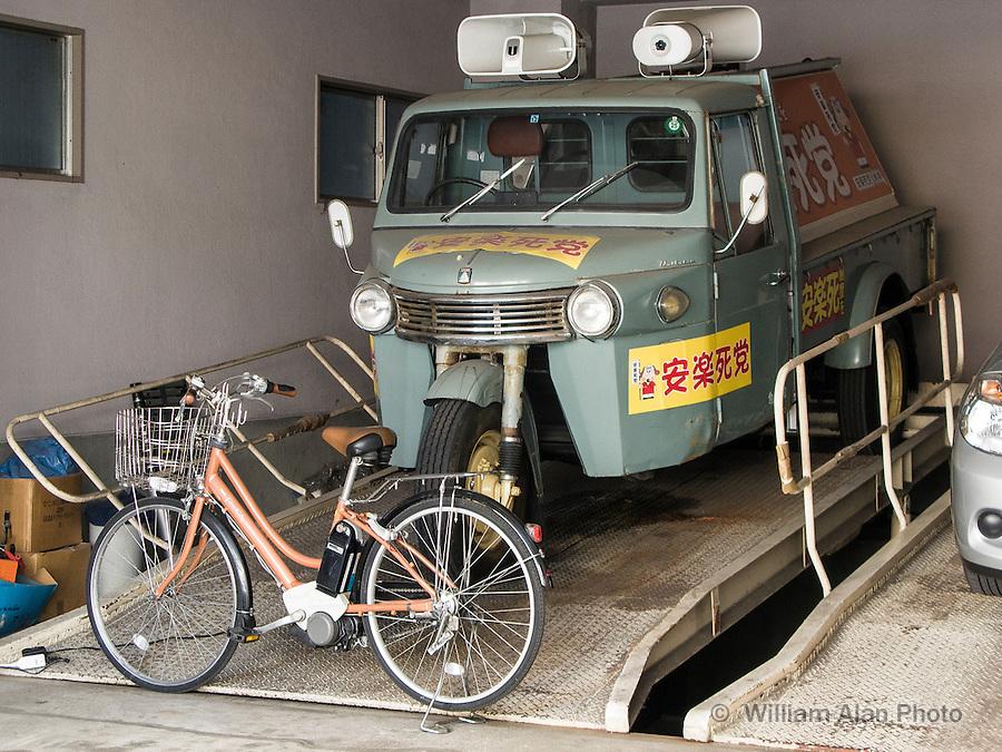 Garage in Ota, Japan 2014.