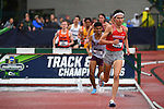 EUGENE, OR - JUNE 8: Brian Barraza of the Houston Cougars leads the pack for a bulk of the 3000 meter steeplechase during the Division I Men's Outdoor Track & Field Championship held at Hayward Field on June 8, 2018 in Eugene, Oregon. (Photo by Jamie Schwaberow/NCAA Photos via Getty Images)
