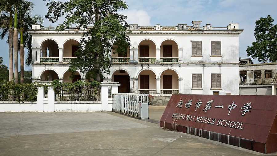 The Consular Office And Residence In Beihai (Pakhoi), Built In 1885. At The Time It Replaced Less Salubrious Premises Consisting Little More Than An Unhygienic Hut On Stilts On The Beach.  The Building Is Now A Part Of A School Compound.
