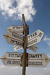 The Golan Heights. A sign on Mount Bental