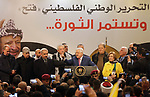 Palestinian President Mahmoud Abbas speaks during a ceremony marking the 54th anniversary of Fatah's founding, in the West Bank city of Ramallah, on December 31, 2018. Photo by Ahmad Arouri