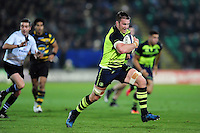 Sean O'Brien of Leinster Rugby goes on the attack. European Rugby Champions Cup match, between Northampton Saints and Leinster Rugby on December 9, 2016 at Franklin's Gardens in Northampton, England. Photo by: Patrick Khachfe / JMP