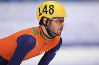 "SHORT TRACK: MOSCOW: Speed Skating Centre ""Krylatskoe"", 13-03-2015, ISU World Short Track Speed Skating Championships 2015, 1500m Men, Sjinkie KNEGT (#148 | NED), ©photo Martin de Jong"